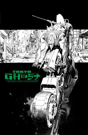 Image Giant-Sized Artist's Proof Edition: Tokyo Ghost #1 & 2